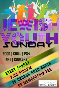 Youth Club @ Liverpool Reform Synagogue